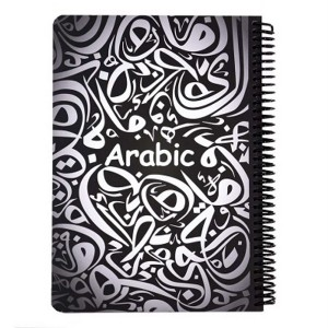 دفتر Dotnote مدل Arabic 24*17
